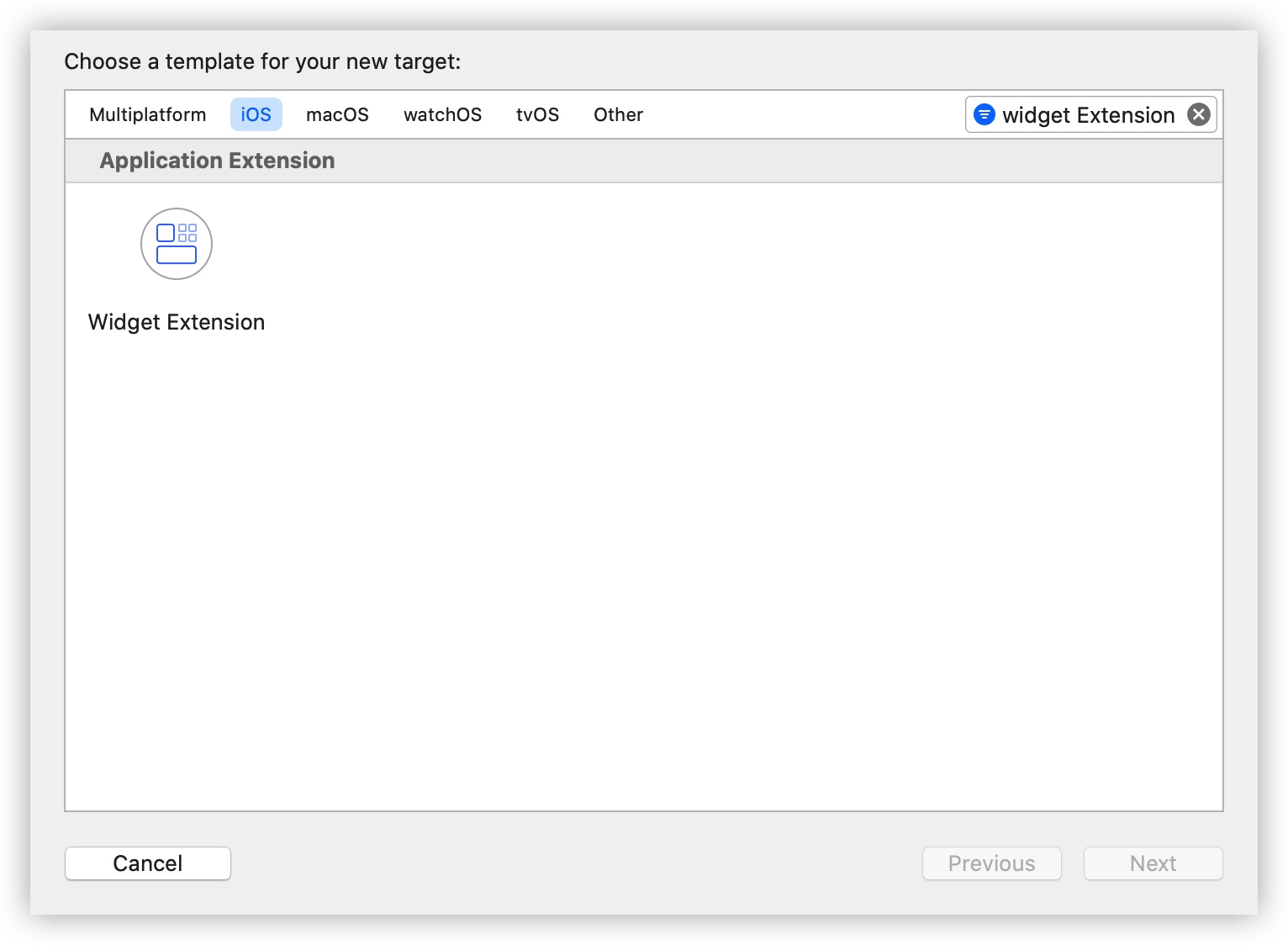 创建 App Extension 第一步